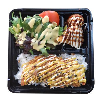 katus-chicken-combo-box