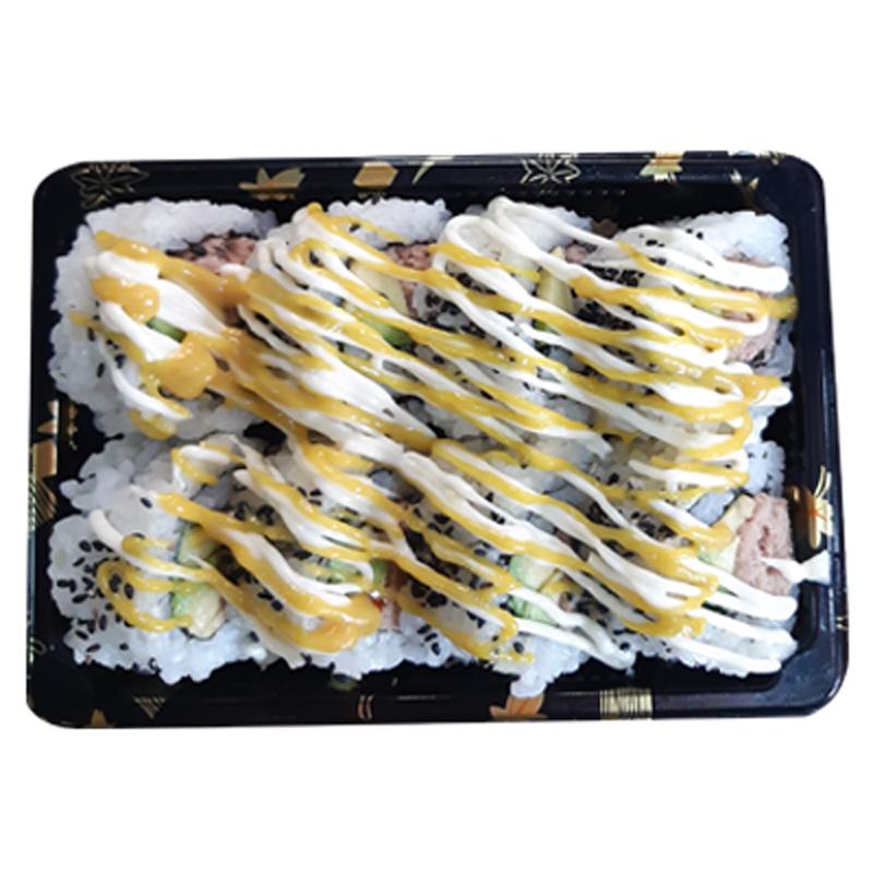 tuna-inout